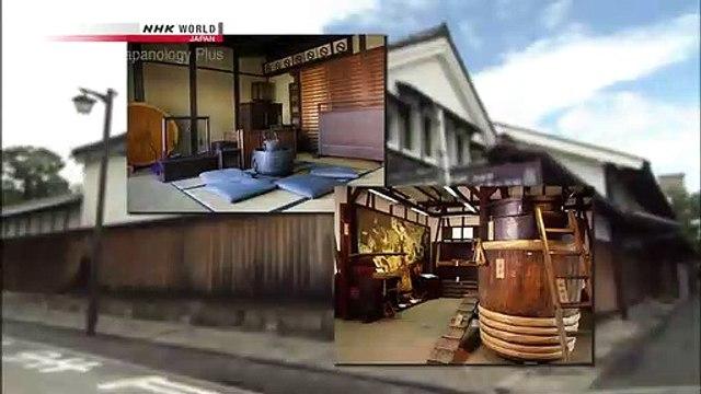 Japanology Plus - Shinise : Long-Established Businesses