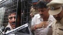 DK Shivakumar case : ಡಿ. ಕೆ. ಶಿವಕುಮಾರ್ ವಿರುದ್ಧ ರಾಶಿರಾಶಿ ದಾಖಲೆ! | Oneindia Kannada