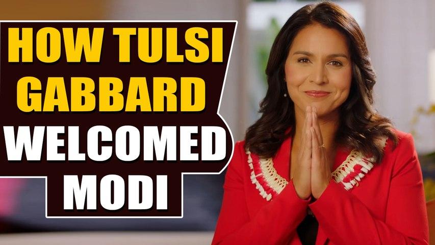 Democrat leader Tulsi Gabbard welcomes PM Modi in video message | Oneindia News
