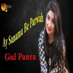 Ay Sanama Be Parwah -  Gul Panra -  Pashto Singer - Video Song