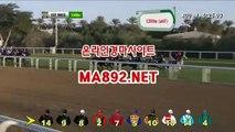 경마베팅 M A892 NET 경마예상사이트 온라인경마사이트 인터넷경마사이트