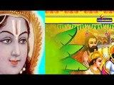 Sri Rama Navami 2018    Rama Navami Pooja    Seetha Ramula Kalyanam at Bhadrachalam