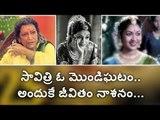 Senior Actress Rama Prabha Sensational Comments Mahanati Savitri Gemini Ganesan Personal Life