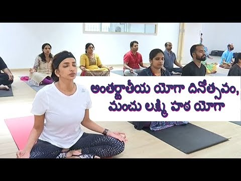 Manchu Lakshmi Hatha Yoga Mantra || International Yoga Day 2018