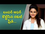 Rakul Preet bags bumper offer, to pair with Saaho Prabhas