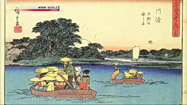 Japanology Plus - Bridges