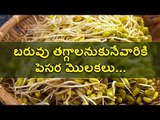 Amazing health benefits of Sprouts seeds