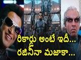 2.0 Teaser Record Breaking Official Views After 9 Hours I Rajinikanth I Akshay Kumar