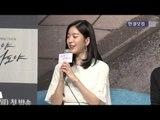 """[영상] '파도야' 조아영 """"달샤벳 활동, 드라마 연기 큰 도움 돼"""""""