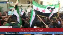 Syrians take to streets in anti-Assad demonstrations