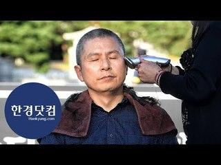 황교안 자유한국당 대표, 조국 장관 파면 촉구 삭발 투쟁
