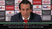 كرة قدم: الدوري الأوروبي: يمكن لكل لاعب أن يكون مهمًا لآرسنال- ايمري