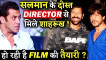 Shahrukh Khan Meets Filmmaker Kabir Khan! Both Planning A Film Together_