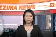 စက္တင္ဘာ ၂၀ ရက္ Mizzima TV