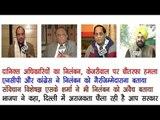 Webdunia | Webdunia Videos | Webdunia Hindi Videos | Webdunia.com