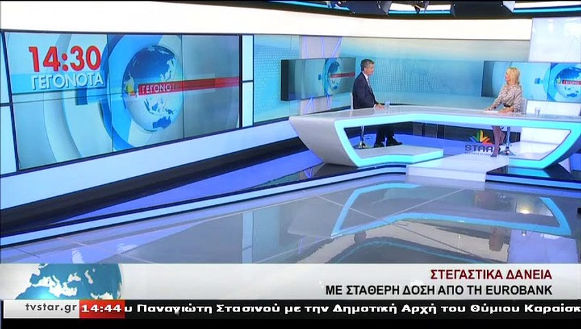 Ο γενικός διευθυντής Λιανικής Τραπεζικής EUROBANK, Ι. ΓΙΑΝΝΑΚΛΗΣ, στο STAR Κεντρικής Ελλάδας