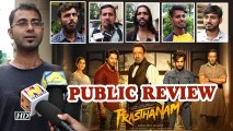 Public Review | Prassthanam | Sanjay Dutt as ruthless political leader