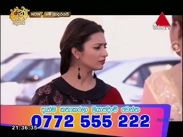 Me Adarayai Teledrama - 1423 - 20th September 2019 Thumbnail