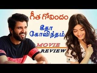 Geetha Govindam Review | Vijay Deverakonda| Rashmika
