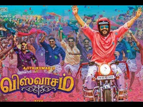 VISWASAM Official Second Look | Thala Ajith | Nayanthara | Trending Tamil Cinema News