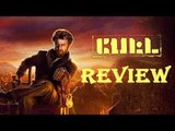 PETTA Movie Review | Superstar Rajinikanth | Karthik Subbaraj | Sun Pictures