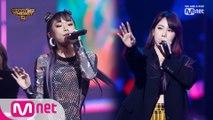 [풀버전] CUPID - 브린 (Feat. 박지민) @본선 8강 Full ver.