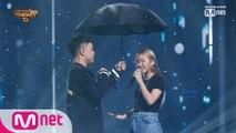 [풀버전] 비가 와 - 최엘비 (Feat. 수란) @본선 8강 Full ver.