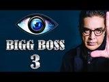 BIGG BOSS 3 Promo - Big News On The way!   Kamal Haasan  