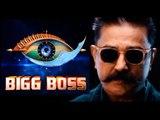 Bigg Boss 3: OFFICIAL Promo video! | | Kamal Haasan | Vijay TV |