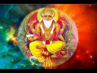 Vishwakarma puja 2019: विश्वकर्मा पूजा विधी, शुभ मुहुर्त