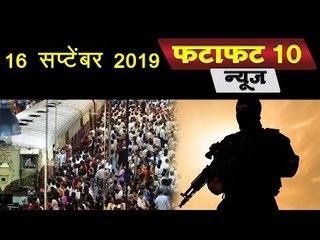 मुंबईत बॉम्बस्फोट घडवण्याची 'जैश-ए-मोहम्मद' ची धमकी