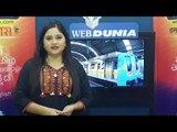 #Metro #Kisaan #Modi आज की खास खबरें...