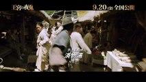映画『王宮の夜鬼』オープニング映像