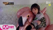 [SMTM8] 'CUPID' MV - 브린 (Feat. 박지민)