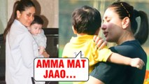 Kareena Kapoor Reveals MOST EMOTIONAL Moment With Taimur Ali Khan
