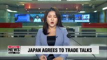 S. Korea says Japan has responded to its request on WTO complaint