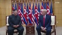 트럼프 김 위원장과 좋은 관계가 가장 좋은 일   YTN
