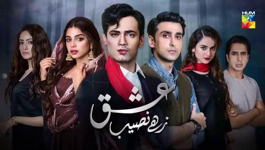 Ishq Zahe Naseeb Episode 15 Hum TV Drama 27th September 2019