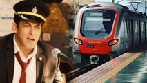 Bigg Boss 13: Salman Khan to launch reality show on THIS metro | FilmiBeat