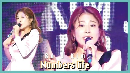 [HOT] So U Kim - Numbers life,  김소유 - 숫자 인생 Show Music core 20190921