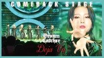 [Comeback Stage] Dreamcatcher - Deja Vu , 드림캐쳐 - 데자부  show Music core 20190921