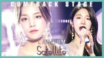 [Comeback Stage]  LABOUM - Satellite ,  라붐 - Satellite Show Music core 20190921