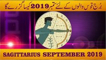 Sagittarius September 2019 Monthly Horoscope Predictions .urdu hindi by m s bakar