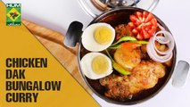 Chicken Dak Bungalow Curry is a culinary treasure | Lazzat| Masala TV Shows | Samina Jalil