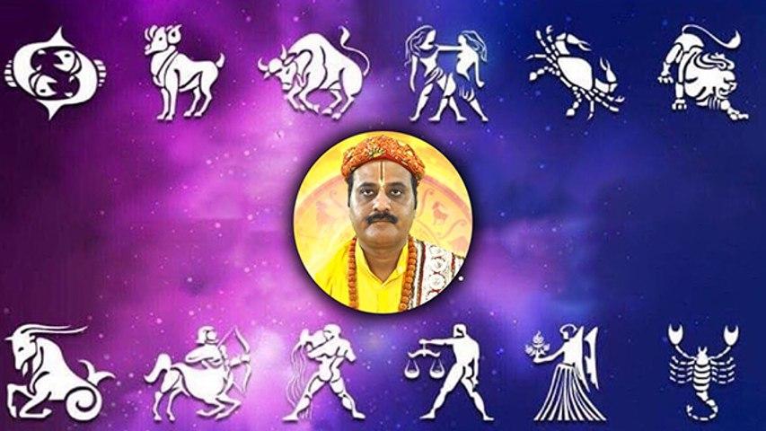 Weekly Horoscope ( 24 September to 30 September ) साप्ताहिक राशिफल | Astrology | Boldsky