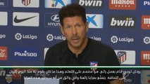 كرة قدم: الدوري الإسباني: سيميوني سعيد بتطور لودي