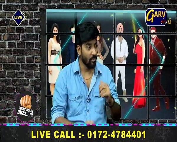 Polly Bolly Buzz ¦ Host Shekhar Rai ¦ Punjabi Singer Arman Bhangu ¦ Garv Punjab TV