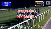 주말경마사이트 ma892.net 서울경마예상 경마예상사이트 온라인경마사이트
