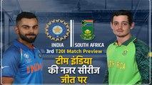 India vs South Africa 3rd T20I: Match Preview | Match Stats | Bengaluru T20I | वनइंडिया हिंदी
