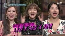 [예고] 트와이스 나연X지효X채영, 놀토는 강냉이 맛집^^